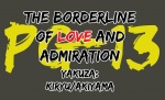 The Borderline of Love and Admiration by TheChichiSlaughterHouse