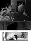 A Dark Road - Page two collab with Melukilan| jpg |
